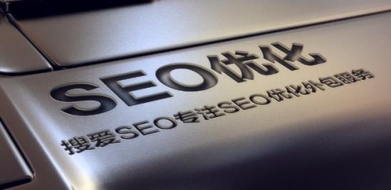 杭州SEO谈未来10年来AI技术对优化会? SEO优化