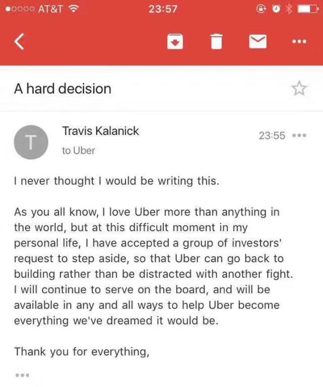 卡兰尼克发声明:希望辞职能让Uber回到正轨