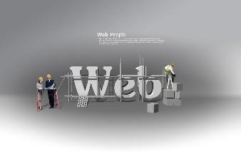 网页设计的基本过程