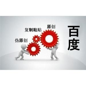 关键词优化的过程中有那些核心的技巧?